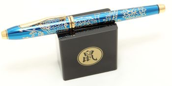3036 Townsend Year of the Rat Special Edition Fountain Pen. New Stock. Medium 18ct Nib. RRP £336