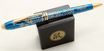 3037 Townsend Year of the Rat Special Edition Ball Pen. New Stock. RRP £274