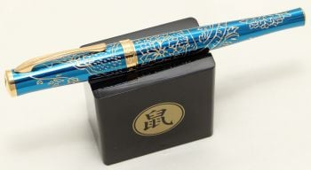 3039 Cross Sauvage Year of the Rat Special Edition Fountain Pen. New Stock. Medium 18ct Nib. RRP £306