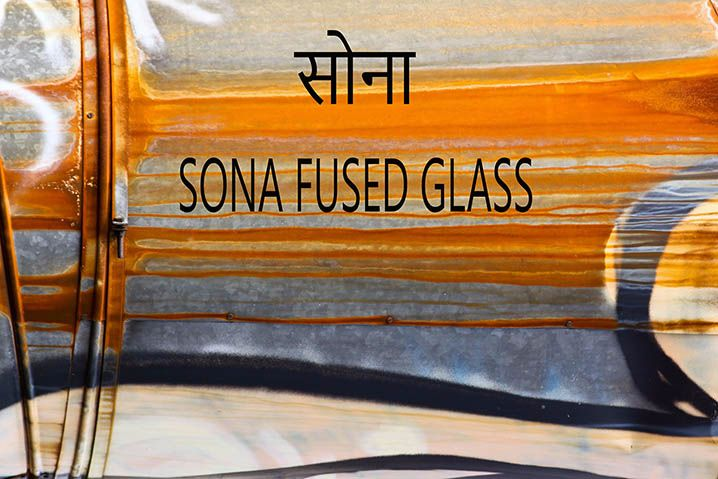 SonaFusedGlass