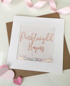 Rose Gold Glitter - Penblwydd Hapus - Card