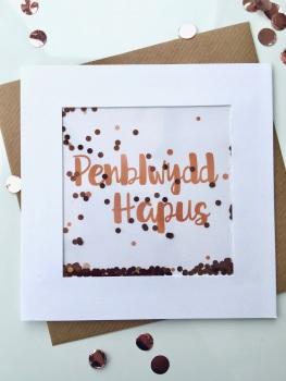 Rose Gold Dot - Penblwydd Hapus - Card