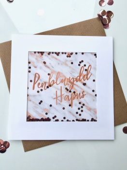 Rose Gold Marble - Penblwydd Hapus - Card