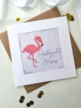 Flamingo (Iridescent) - Penblwydd Hapus - Card