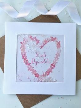Pink Watercolour Floral Heart - Wedi Dyweddio - Card
