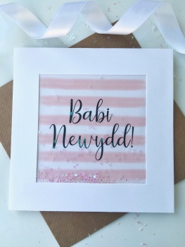 Pink and White Stripe - Babi Newydd! - Card