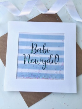 Blue and White Stripe - Babi Newydd! - Card