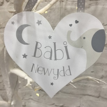 Welsh Heart Decoration - Babi Newydd