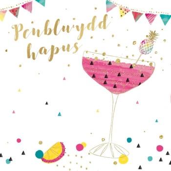 Cocktail - Penblwydd Hapus - Card