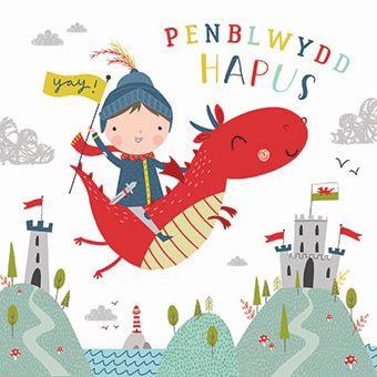 Boy - Penblwydd Hapus - Card
