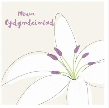 Lily - Mewn Cydymdeimlad - Card
