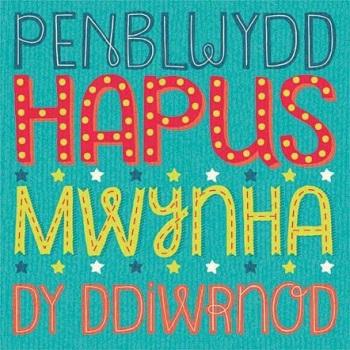 Penblwydd Hapus - Card