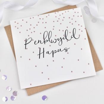 Rose Gold Spot - Penblwydd Hapus - Card