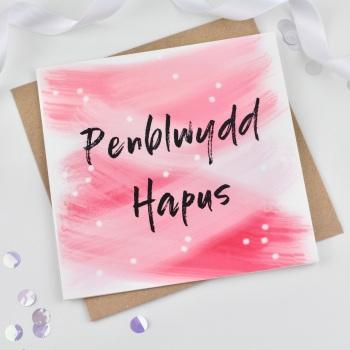 Watercolour Ombre - Penblwydd Hapus
