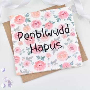 Roses - Penblwydd Hapus