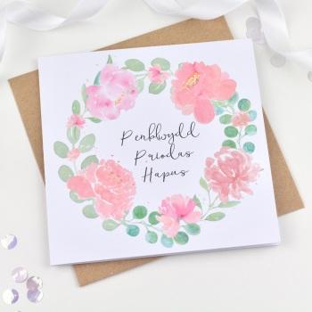 Flower Wreath - Penblwydd Priodas Hapus