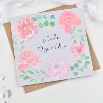 Grey Flower Ring - Wedi Dyweddio