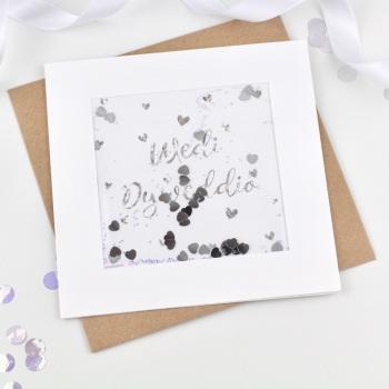 Silver Glitter - Wedi Dyweddio - Card