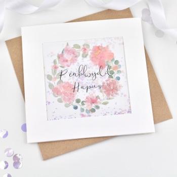 Floral Wreath - Penblwydd Hapus - Card