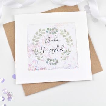 Greenery Wreath - Babi Newydd - Card