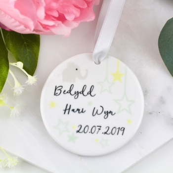 Bedydd - Personalised - Decoration