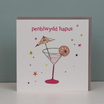 Penblwydd Hapus  Cocktails - Card