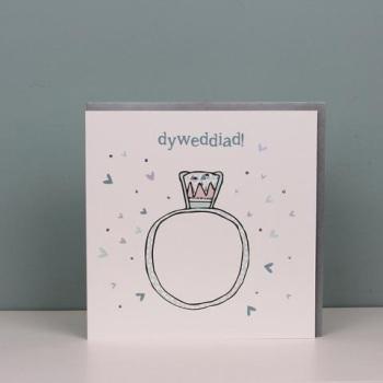 Dyweddiad Ring - Card