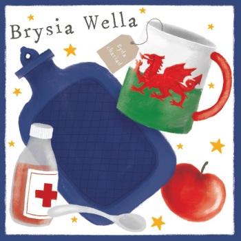 Brysia Wella- Card