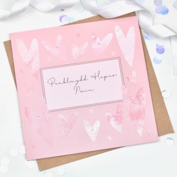 Heart - Penblwydd Hapus Nain - Card