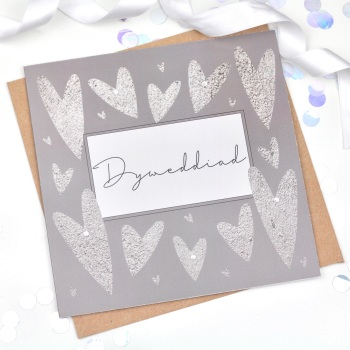 Heart - Dyweddiad - Card