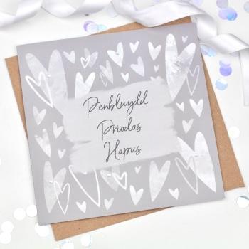 Heart - Penblwydd Priodas Hapus - Card