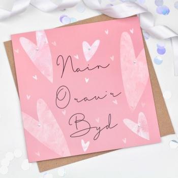 Hearts - Nain Orau'r Byd  - Card