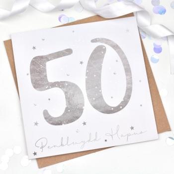 Silver Starry - Penblwydd Hapus - 50 - Card
