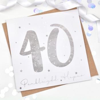 Silver Starry - Penblwydd Hapus - 40 - Card