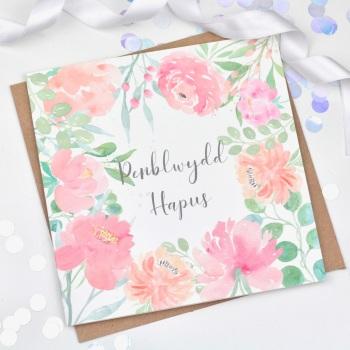 Floral Flourish - Penblwydd Hapus  - Card