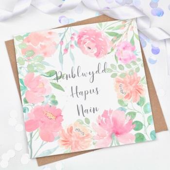 Floral Flourish - Penblwydd Hapus Nain  - Card