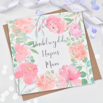 Floral Flourish - Penblwydd Hapus Mam  - Card