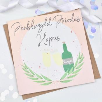 Champagne - Penblwydd Priodas Hapus  - Card