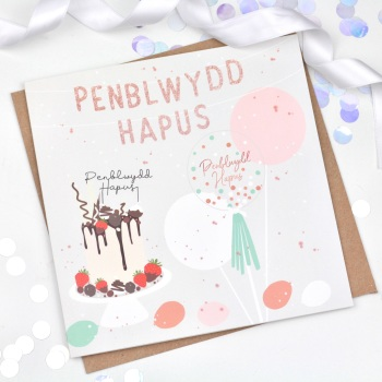 Birthday Setup - Penblwydd Hapus  - Card