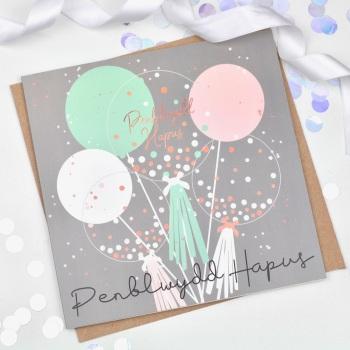 Confetti Balloons - Penblwydd Hapus  - Card