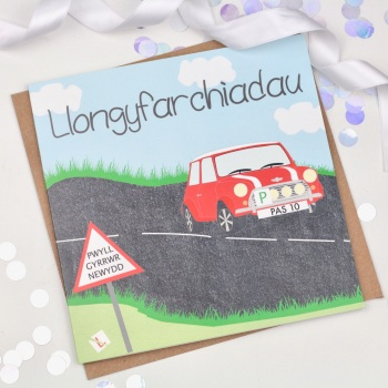 Llongyfarchaidau New Driver - Card