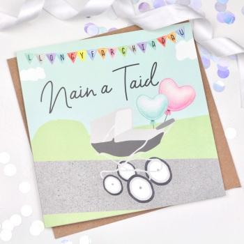Pram - Nain a Taid- Card