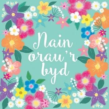 Nain orau'r byd - Card