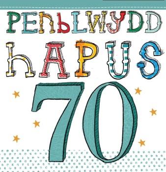 Penblwydd Hapus - 70 - Card
