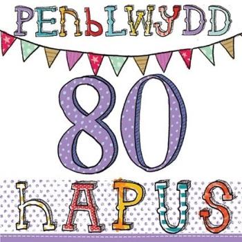 Penblwydd Hapus - 80 - Card