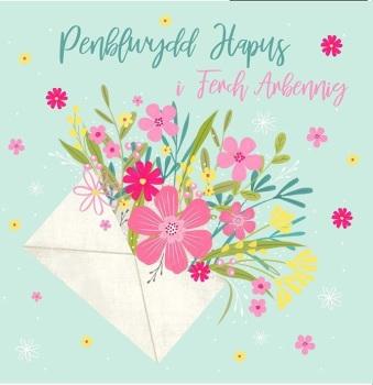 Penblwydd Hapus I Ferch Arbennig  - Card