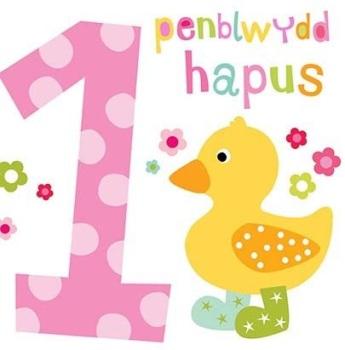 Penblwydd Hapus - 1 Geneth - Card