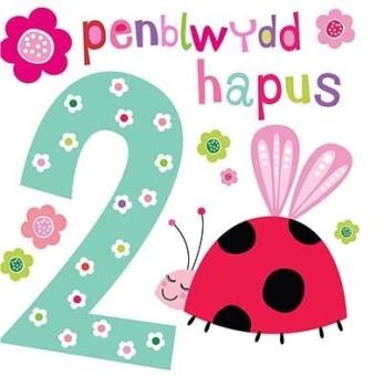Penblwydd Hapus - 2 Geneth - Card