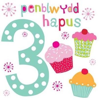 Penblwydd Hapus - 3 Geneth - Card