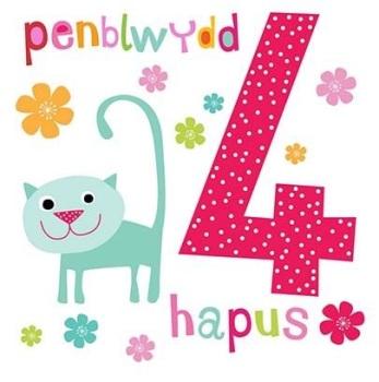 Penblwydd Hapus - 4 Geneth - Card